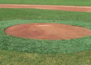 Pitcher's mound halo
