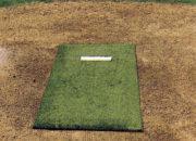 Jox Box Softball Mat